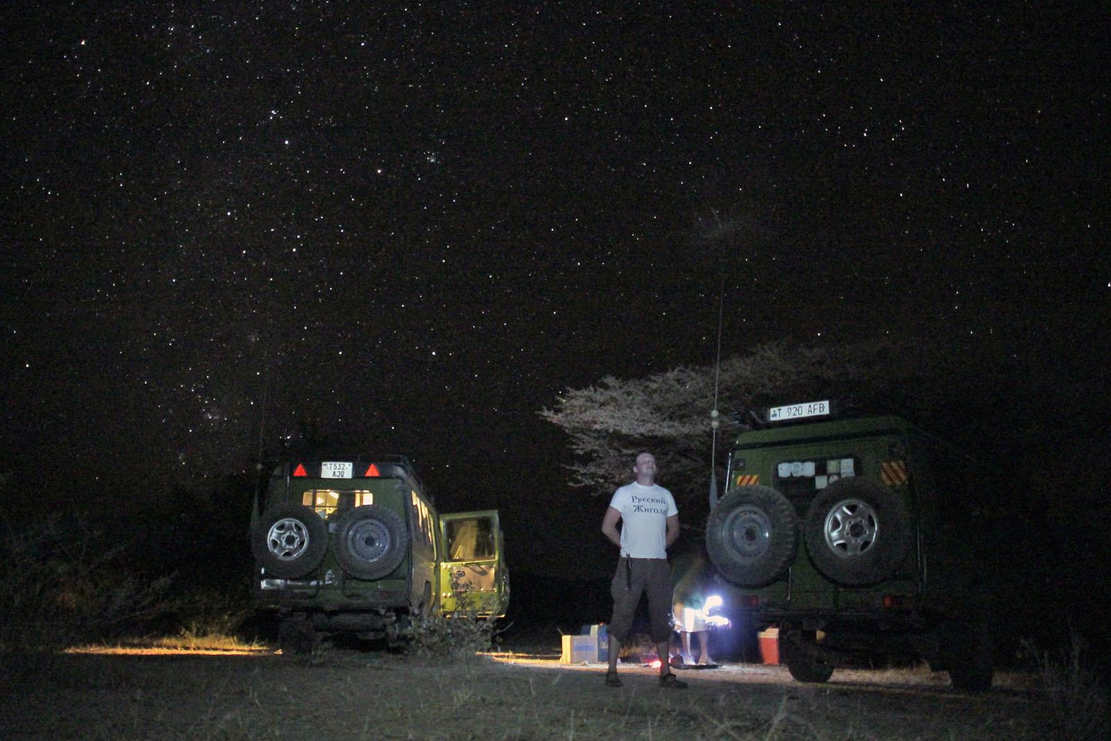 Экспедиция в Танзанию, бушмены восточной Африки, хадза озера Эяси